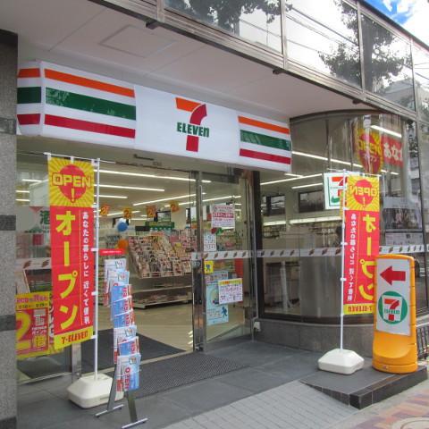 セブンイレブン世田谷4丁目店オープンサムネイル