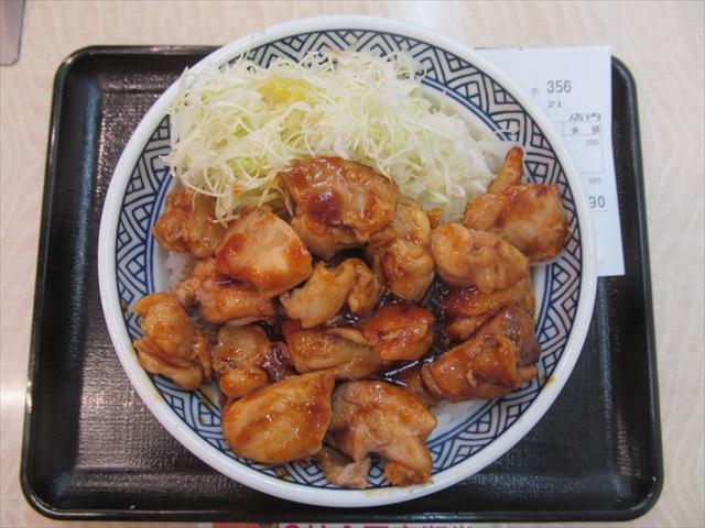 yoshinoya_tori_shoga_don_20180906_025