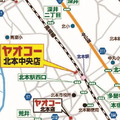 ヤオコー北本中央店オープンサムネイル