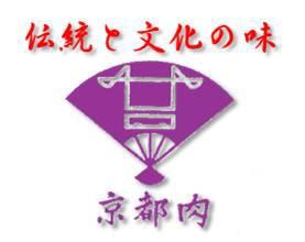 京都肉ロゴ20181026