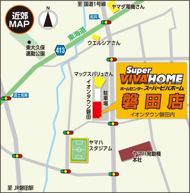 スーパービバホーム磐田店地図20181028