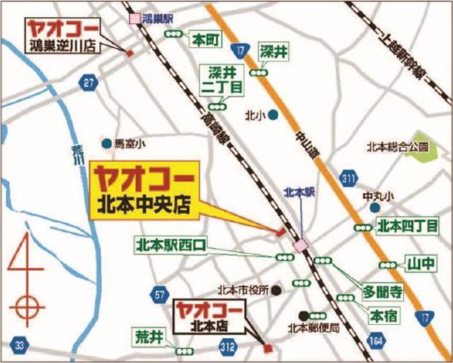 ヤオコー北本中央店地図_640_20181014