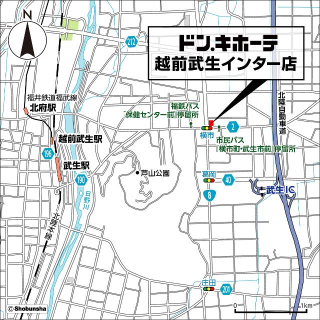 ドンキホーテ越前武生インター店地図20181026
