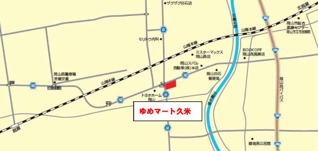 ゆめマート久米_地図_640_20181029