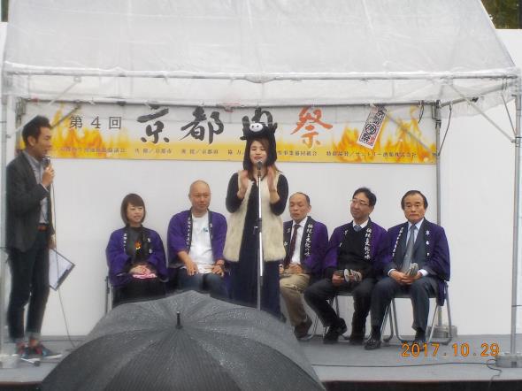 京都肉祭2017の様子2_20181026