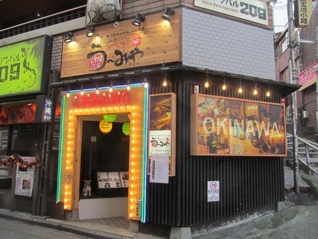 okinawa_soba_20181017_001