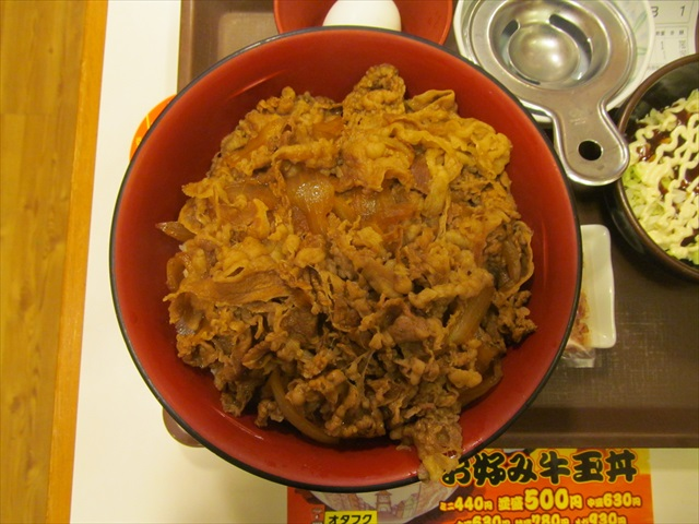 sukiya_okonomi_gyutamadon_20181017_022