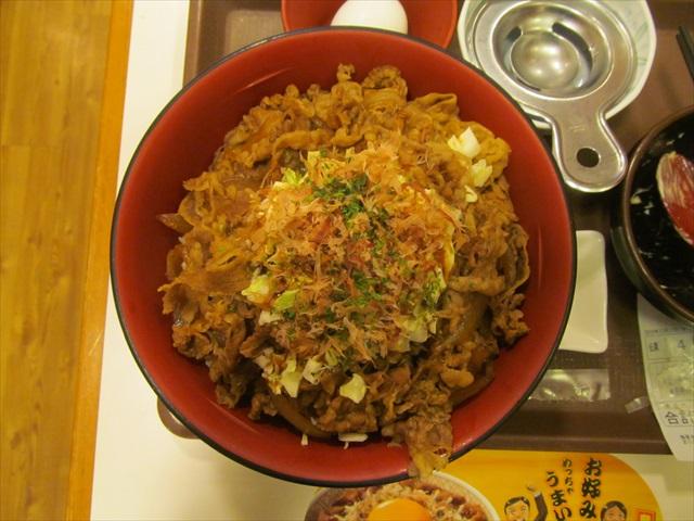 sukiya_okonomi_gyutamadon_20181017_045
