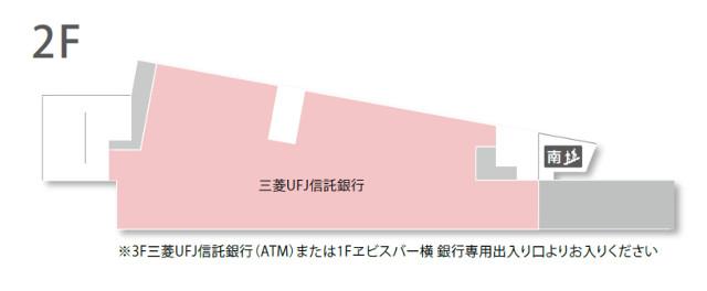 阪急西宮ガーデンズゲート館_2Fフロアマップ20181109