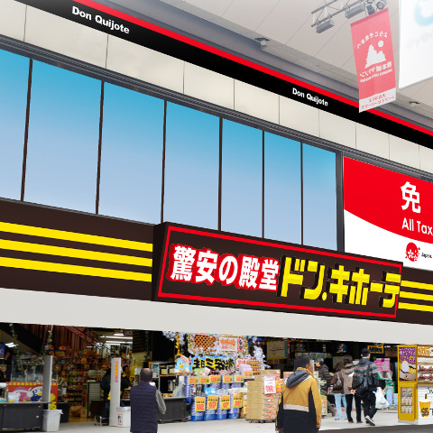 ドンキホーテ熊本下通り店オープンサムネイル