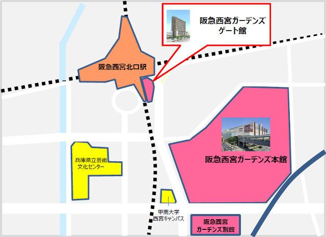 阪急西宮ガーデンズゲート館_地図_640_20181109