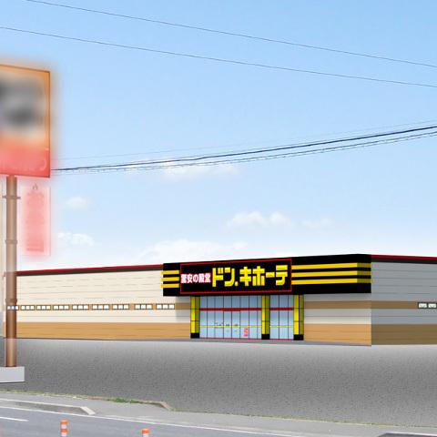 ドンキホーテ須賀川店オープンサムネイル