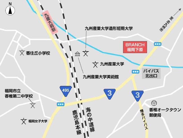 ブランチ福岡下原_地図_640_20181124