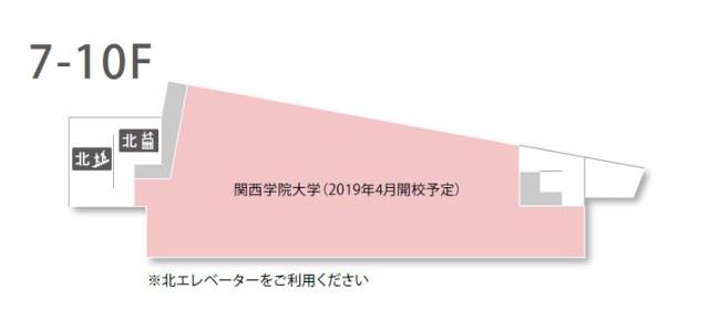 阪急西宮ガーデンズゲート館_7F_10Fフロアマップ20181109
