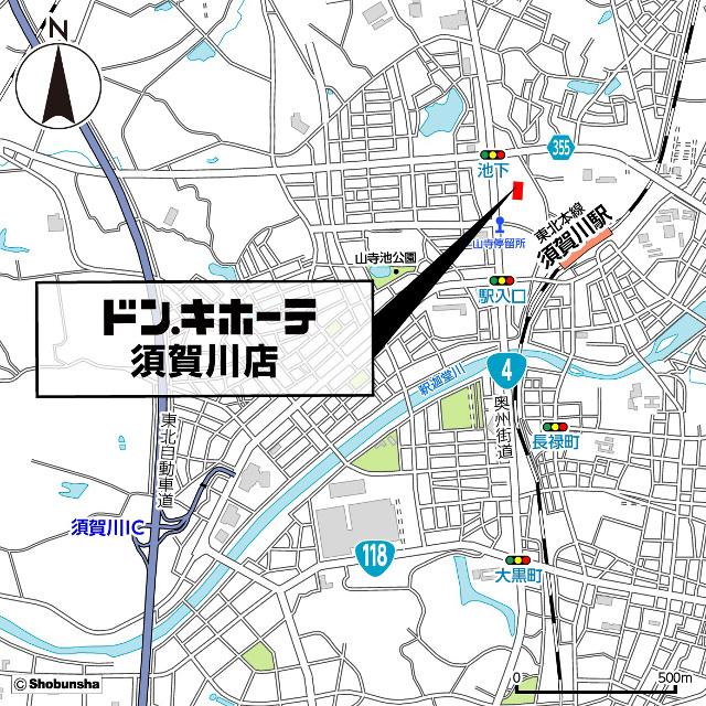 ドンキホーテ須賀川店地図20181117