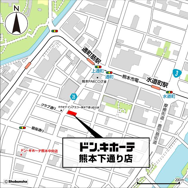 ドンキホーテ熊本下通り店地図20181116