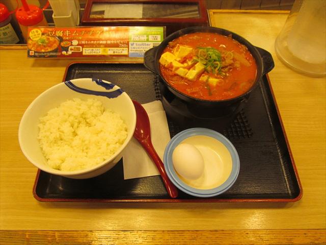 matsuya_tofu_kimuchi_jjigae_nabezen_20181106_028