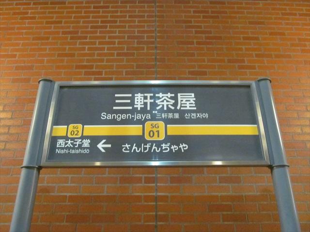 fujisoba_kamo_cresson_soba_20181209_001