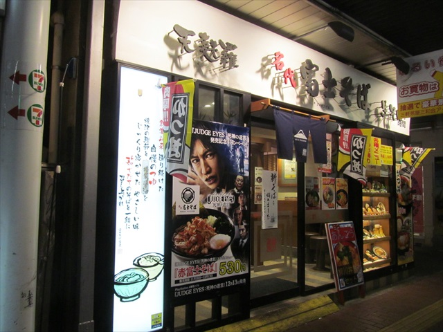 fujisoba_kamo_cresson_soba_20181209_006
