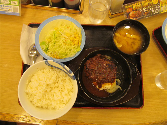 matsuya_beef_hamburg_steak_teishoku_20181218_019