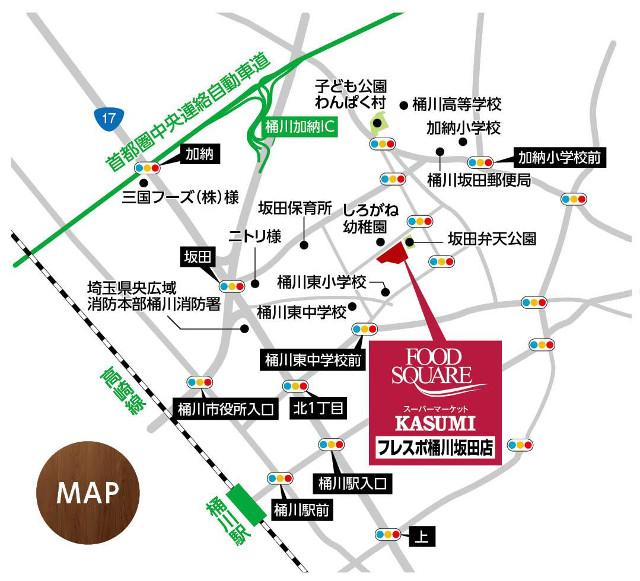 フードスクエカスミフレスポ桶川坂田店地図20190125