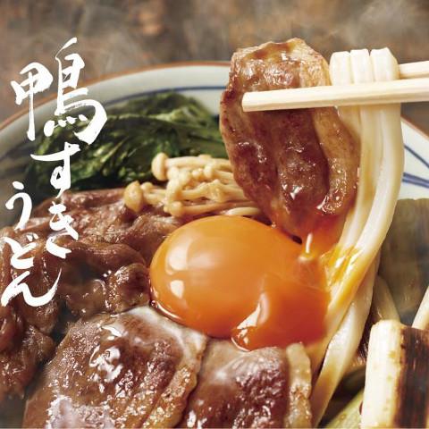 丸亀製麺_鴨すきうどん_鴨つけうどん2019販売開始サムネイル
