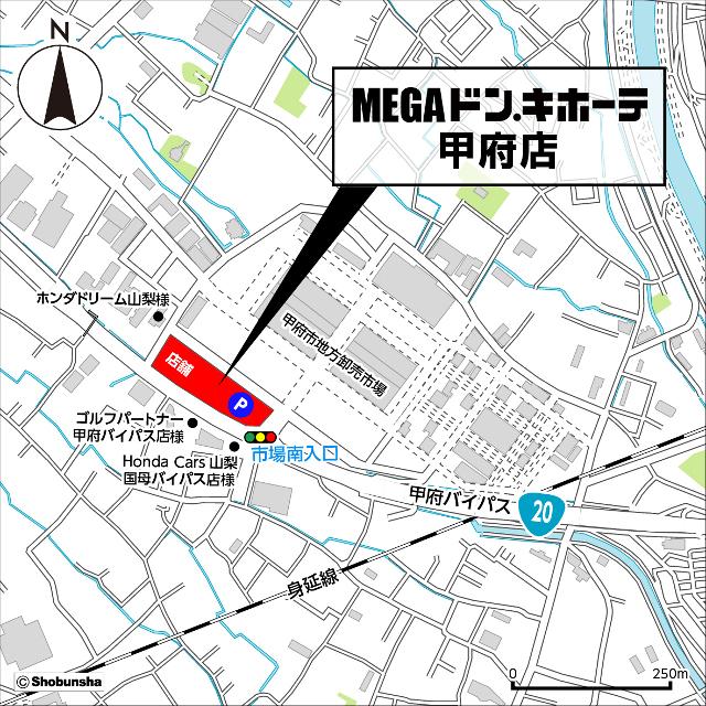 MEGAドンキホーテ甲府店地図20190109