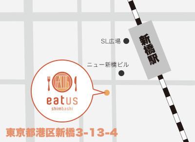 イータス新橋_地図20190115