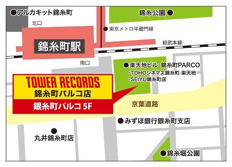 タワーレコード錦糸町パルコ店_地図20190127