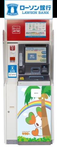 ライフ桜新町店_ローソン銀行ATMイメージ20190130