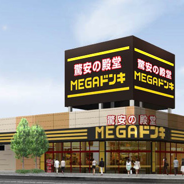MEGAドンキホーテ甲府店オープンサムネイル