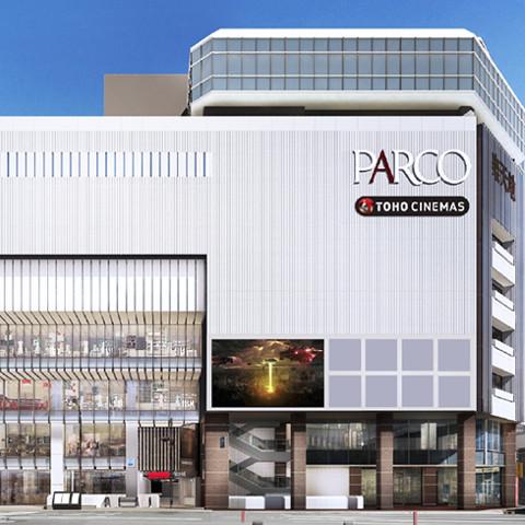錦糸町パルコ2019年3月16日オープンサムネイル