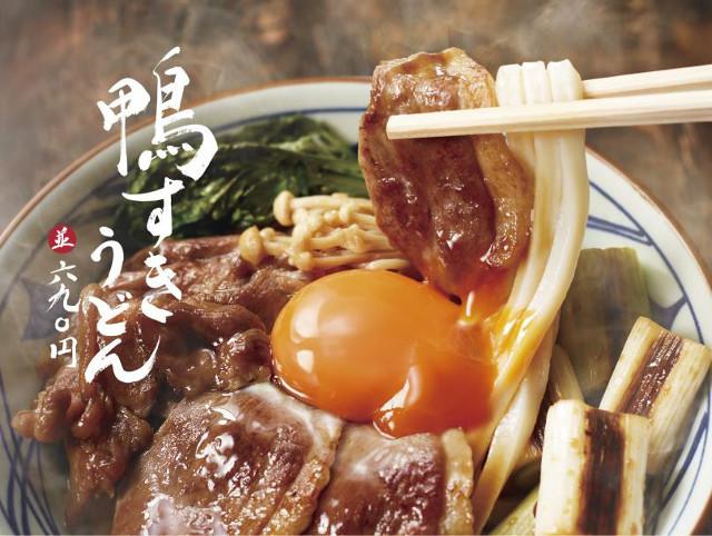 丸亀製麺_鴨すきうどん切り抜き画像_640_20190123
