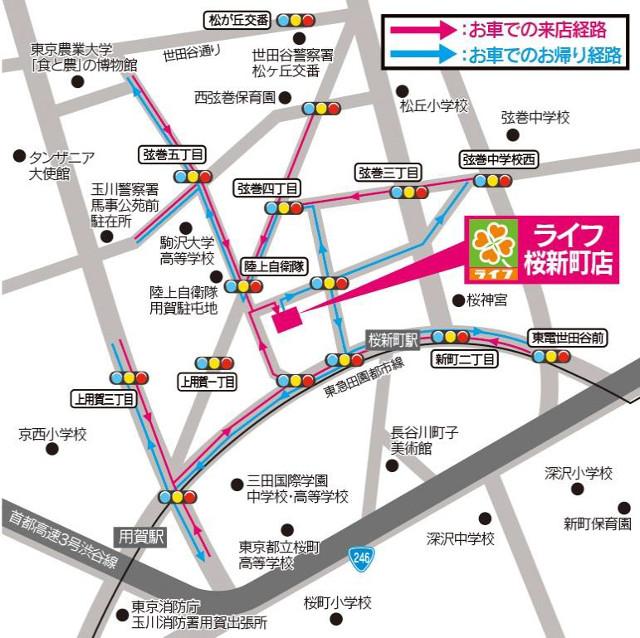 ライフ桜新町店_地図_20190130