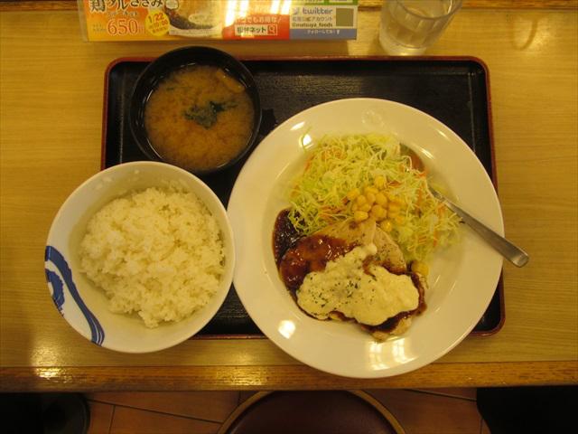 matsuya_tori_taru_sasami_steak_teishoku_20190122_024