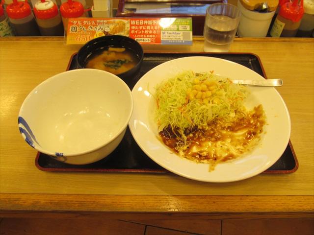 matsuya_tori_taru_sasami_steak_teishoku_20190122_043