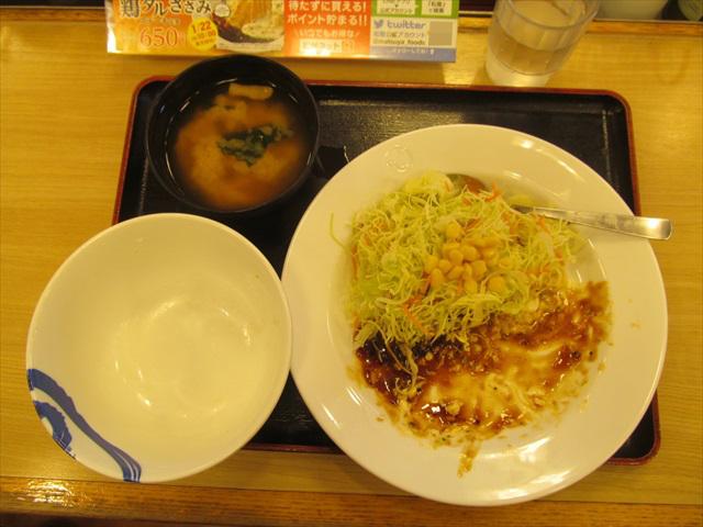matsuya_tori_taru_sasami_steak_teishoku_20190122_044
