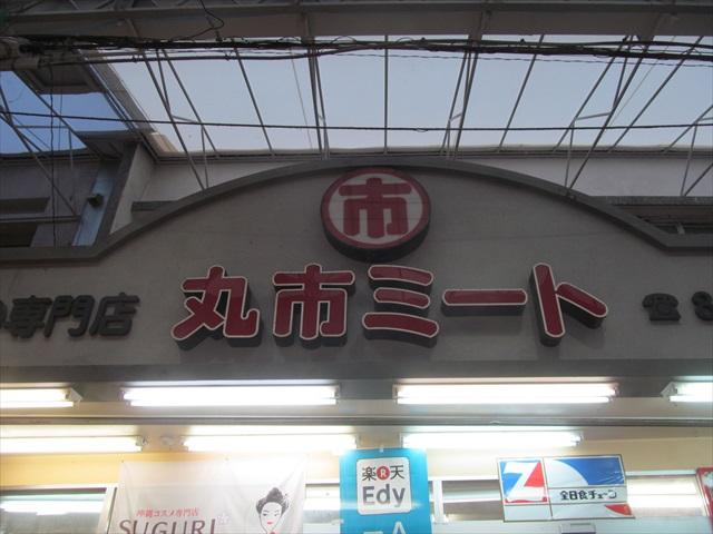 nanakusagayu_20190107_001