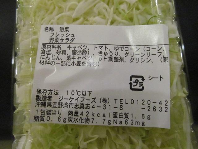 nanakusagayu_20190107_015