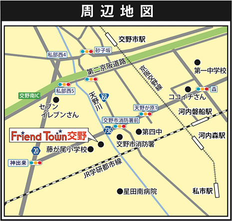 フレンドタウン交野_周辺地図_20190214