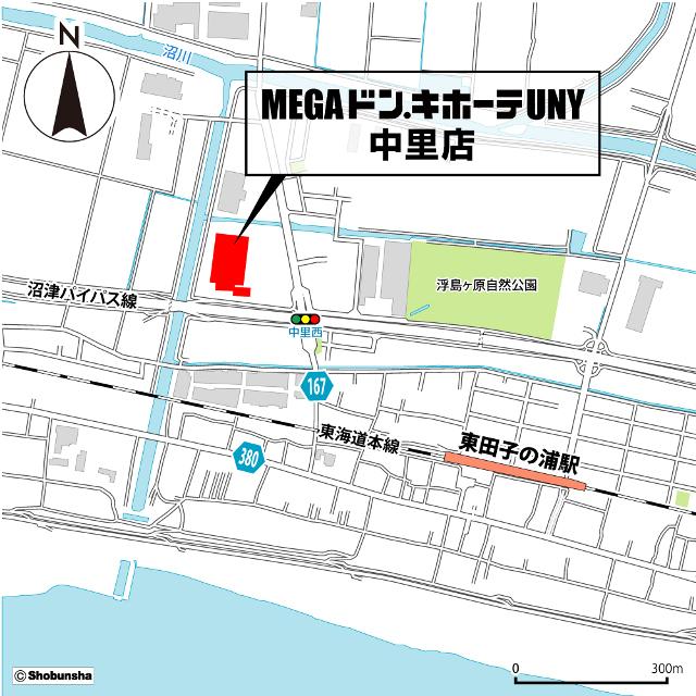 MEGAドンキホーテUNY中里店_地図_20190209