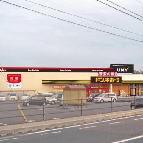 ドンキホーテUNY可児店オープンサムネイル