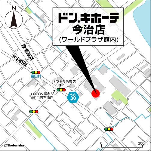 ドンキホーテ今治店_地図_20190212