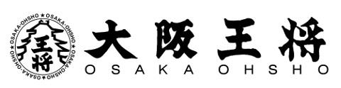 大阪王将ロゴ20190214
