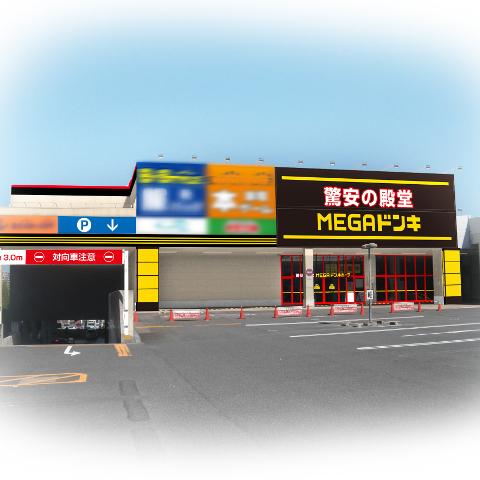 MEGAドンキホーテ和泉中央店オープンサムネイル