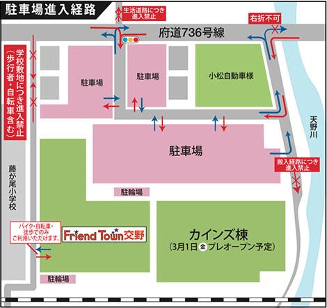 フレンドタウン交野_近隣地図_20190214