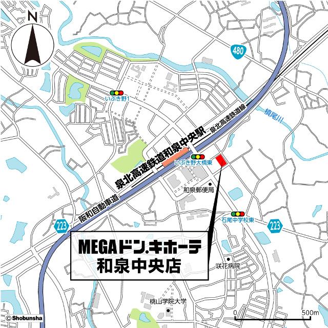MEGAドンキホーテ和泉中央店_地図_20190212