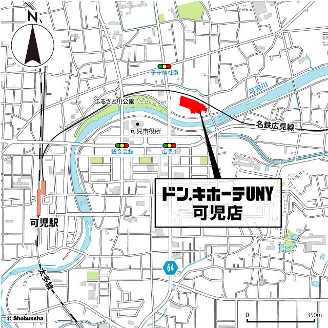 ドンキホーテUNY可児店_地図_20190209