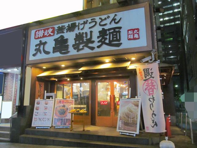 marugame_seimen_weekly_change_udon_spring_2019017