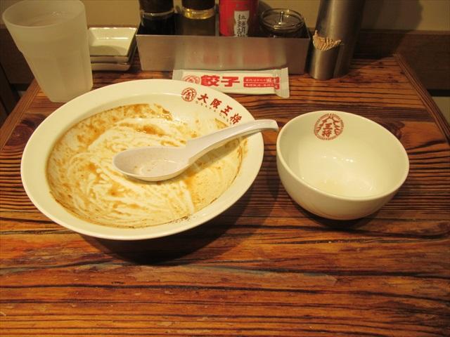 osaka_osho_mabo_mozzarella_fried_rice_20190215_091